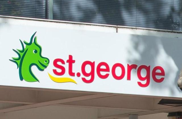 353 Peel Street, TAMWORTH NSW, 2340