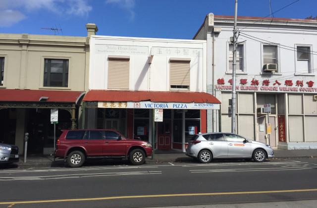 Ground Floor/185 Victoria Street, WEST MELBOURNE VIC, 3003