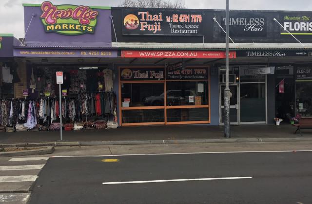 240 Macquarie Road, SPRINGWOOD NSW, 2777
