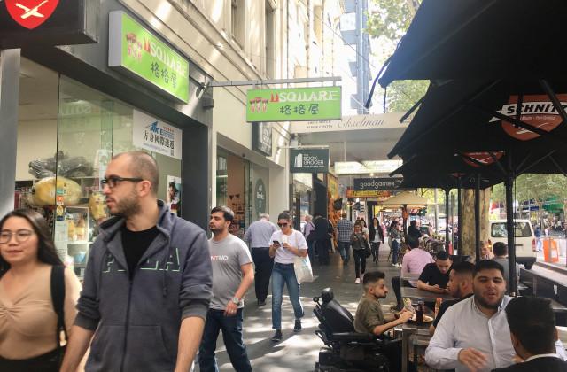 207 Elizabeth Street, MELBOURNE VIC, 3000