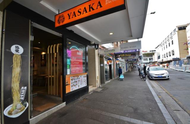 Shop/74 Spring Street, BONDI JUNCTION NSW, 2022