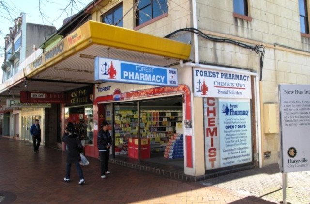 Ground Flo/330 Forest Road, HURSTVILLE NSW, 2220
