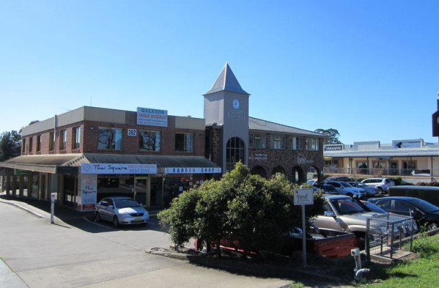 Shop 5/358 Galston Road, GALSTON NSW, 2159
