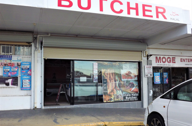 Shop 2/57 Skylark Street, INALA QLD, 4077