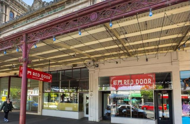 252-256 Park Street, SOUTH MELBOURNE VIC, 3205
