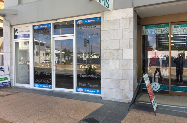 Shop 4/55 Nerang Street, SOUTHPORT QLD, 4215