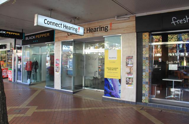 344A Peel Street, TAMWORTH NSW, 2340